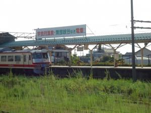 7地鉄富山