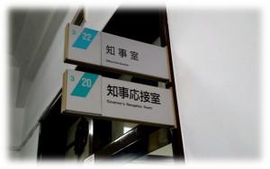 横浜三塔03