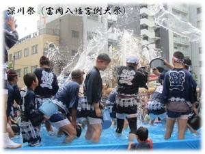 深川祭04