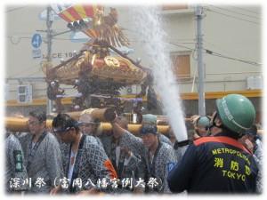 深川祭07