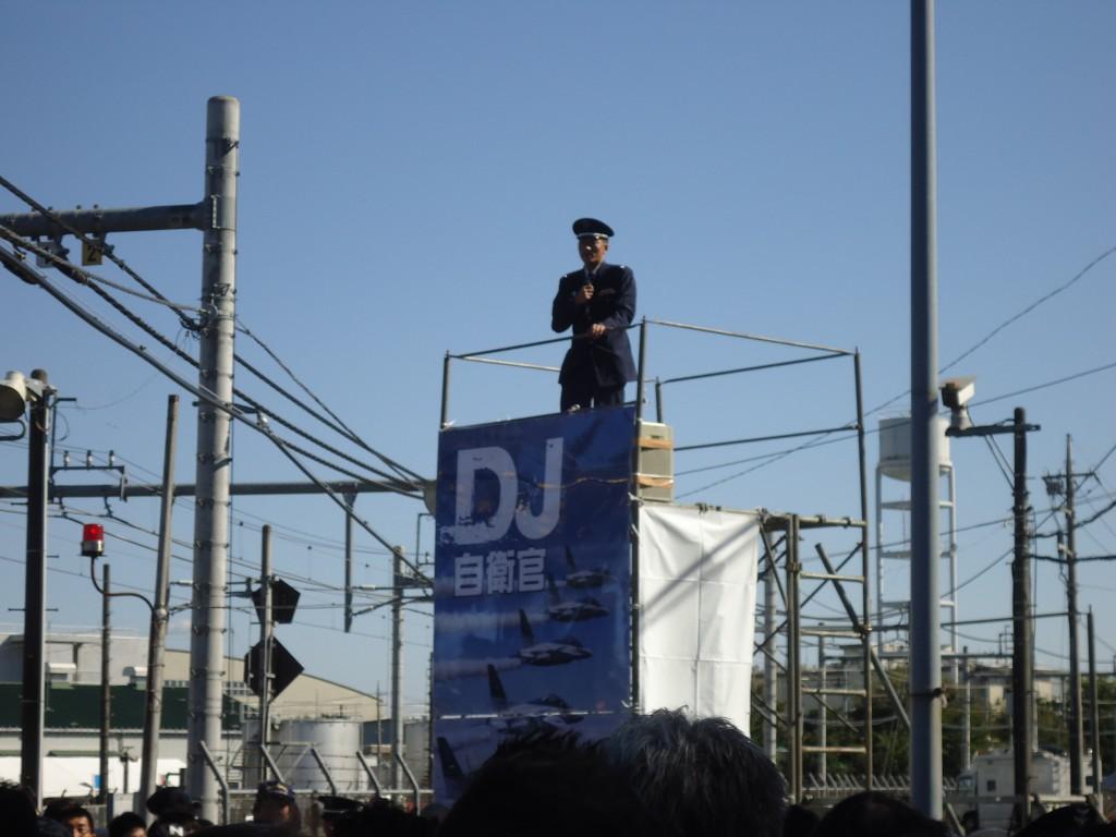 DJ自衛官