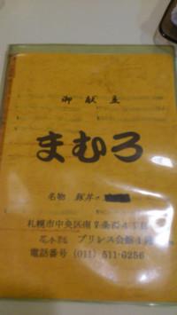 Dsc_0247_2